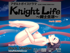 Knight Life ~騎士生活~ Part1 村娘編 - Product Image