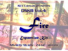"""ロイヤリティフリー効果音ライブラリ """"DSKB Vol.4: Fire Expansion Kit"""""""