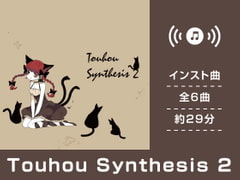 Touhou Synthesis 02 [DDBY]