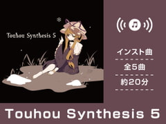 Touhou Synthesis 05 [DDBY]