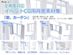 "Multi-angle Background Objects ""Window and Curtain"" [Murakumo]"