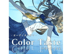 "Audio Drama ""Color Taste"" [Studio Color Taste]"