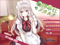 [Downer-type Tsundere] Good Omen Service Story [Ear Cleaning / ASMR / Binaural] [DreamLight]