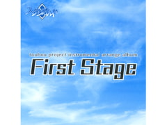 First Stage [スタジオルド]