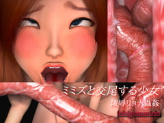 Insect Ryona Sex - Girl Mating with Earthworm Monsters [MAKE3D]