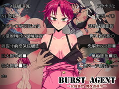 BURST AGENT ~Female Spies Modified and Interrogated~ [Puchiota Rakugaki]