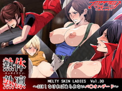Melty Skin Ladies Vol.30: Resident SEX Room [Spiral Brain]