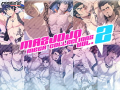 Mazjojo Mega Collections vol. 2 [Mazjojo Productions]