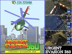 URGENT EVASION 360