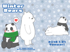 Winter Bears [Yanwari]