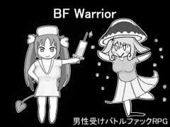 BF Warrior