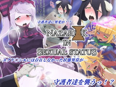 NAZARI*K IN SEXUAL STATUS [HappyTurn]