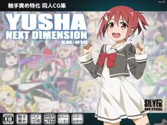 YUSHA NEXT DIMENSION