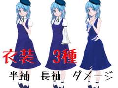 立ち絵素材(少女)No5【成人向け/全身】