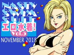 Nasty Swimsuit Vol.4 Andr*id 18 [Macaroni ring]