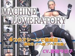 Machine Loveratory [Akai Syohousen]
