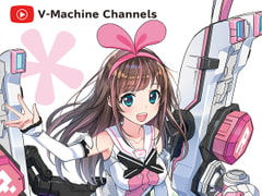 V MACHINE CHANNEL [Kuramochizukan]