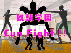 奴隷学園~Cun Fighter~