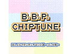B.B.P.CHIPTUNE ばんぶらでぴこぴこするCD3~コンピ編~