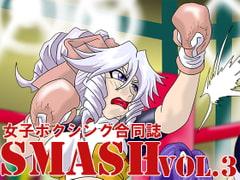 女子ボクシング合同誌 SMASH vol.3