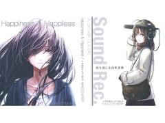 Happiness & Happiless / こうかおんっ!!! Vol.3