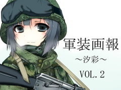 Illustrations of Military Costumes - Shiosai 1 - Vol.2 [samasyobou]