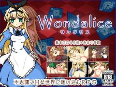 Wondalice-ワンダリス・前編-