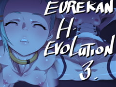 EUREKAN H EVOLUTION 3 [ICE-PLACE]