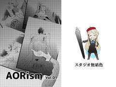 AORism Vol.01