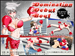 Domination Debut Bout for Android [Mostly Nuts]