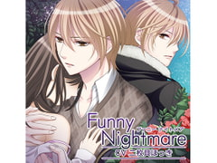 Funny Nightmare 現の誘惑編(CV:二枚貝ほっき) [KZentertainment]