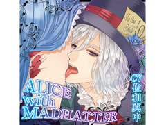 ALICE with MADHATTER 狂乱のお茶会編(CV:佐和真中) [KZentertainment]