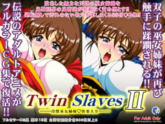 Twin Slaves 2 [13th Fleet]