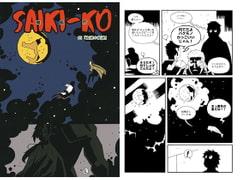 SAIKI-KO(再起行/#5友達の友達)