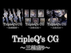 TripleQ'sCG -Three Kinds 2019 [TripleQ]