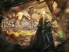 MUSE of MAGIC -RPG Sound Materials- [Hobby Atelier Carrot Wine]