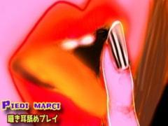 囁き耳舐めプレイ - Product Image