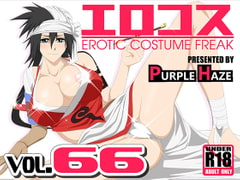 Ero Cosplay Vol.66 [PURPLE HAZE]