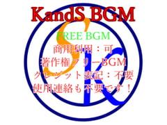 【著作権フリーBGM集】KandS BGM (明るい)