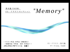 弥久魅-YAGMI- CG・イラストコレクション