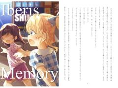 Iberis Memory