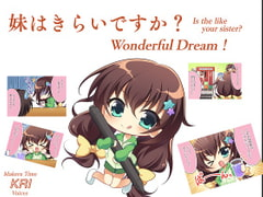 妹はきらいですか? wonderful dream! - Product Image