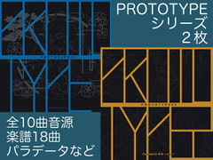 PROTOTYPE 01 + 02