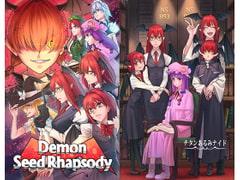 Demon Seed Rhapsody