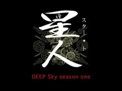 DEEP Sky Season-1 episode30 PREMIUM [konosan]