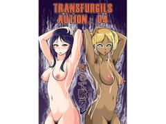 TransfurGirls Auction : 04 堕ちて獣ラレ