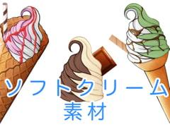 食べ物背景素材-ソフトクリーム素材-