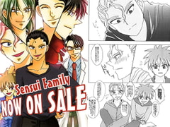 Sensui Family NOW ON SALE