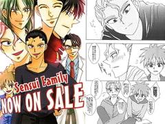 Sensui Family NOW ON SALE