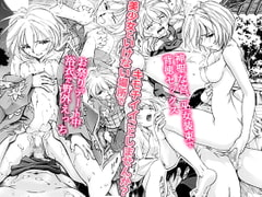 綾○→巫女浴衣←レイ